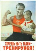 Vintage Russian poster - If you want to be like this - train! 1950